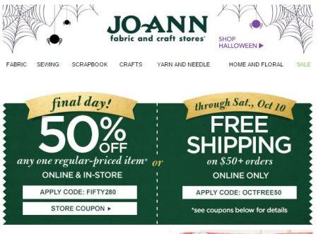 joann-promotion octubre.JPG07.10