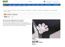 ikeaprotector