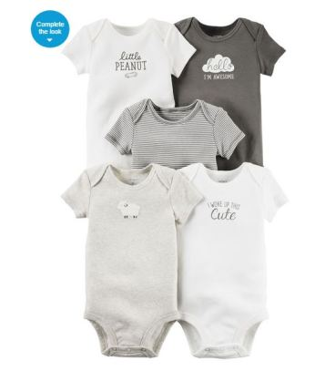 MUST HAVE BABY CARTERS BOY 1